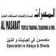 Al Masarat Textile Trading, Tailoring & Emb