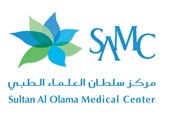 Sultan Al Olama Medical Center(SAMC)