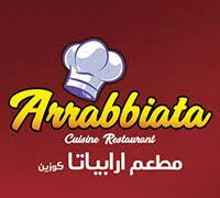 Arrabbiata Cuisine Restaurant
