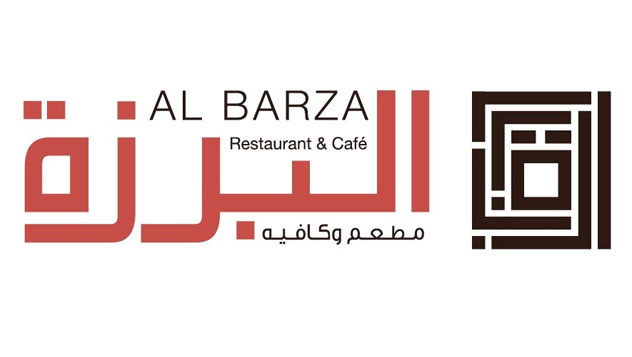 Dining plus dining cards dining cards in uae dining for Ali baba fine lebanese cuisine