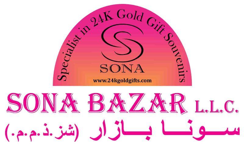 Sona Bazar