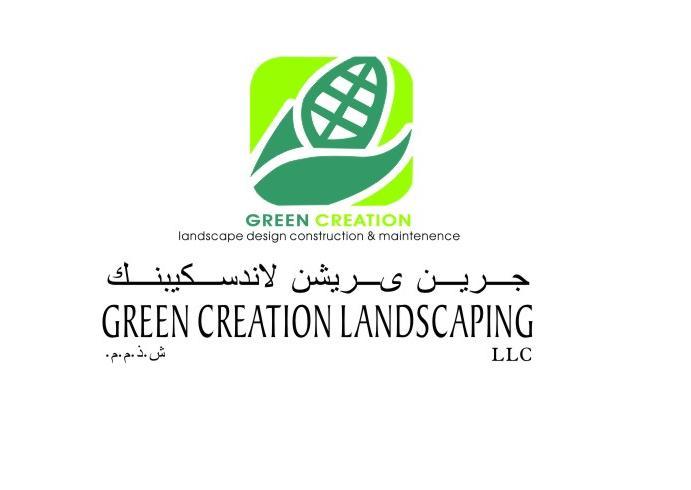 Green Creation Landscaping LLC