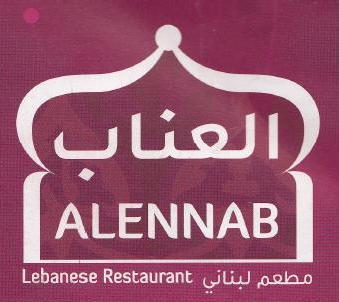 Al Ennab