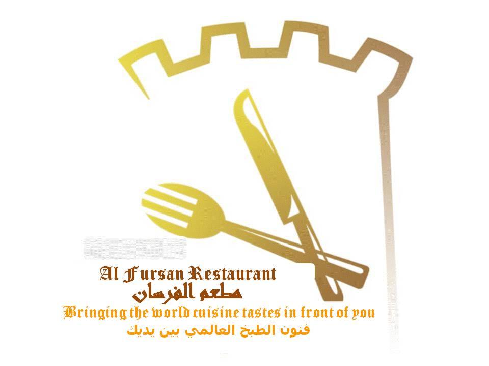 Al Fursan Restaurant