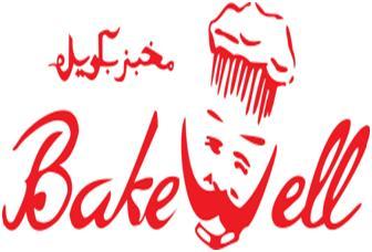 Bakewell Bakery