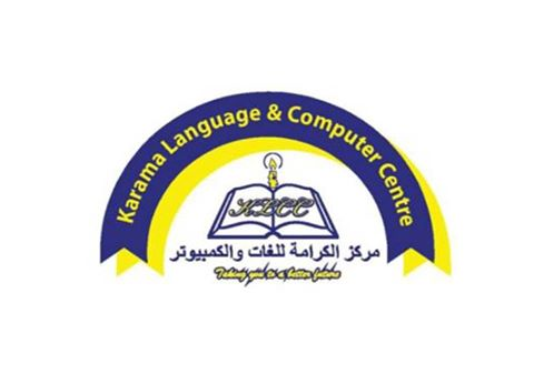 Karama Language & Computer Centre