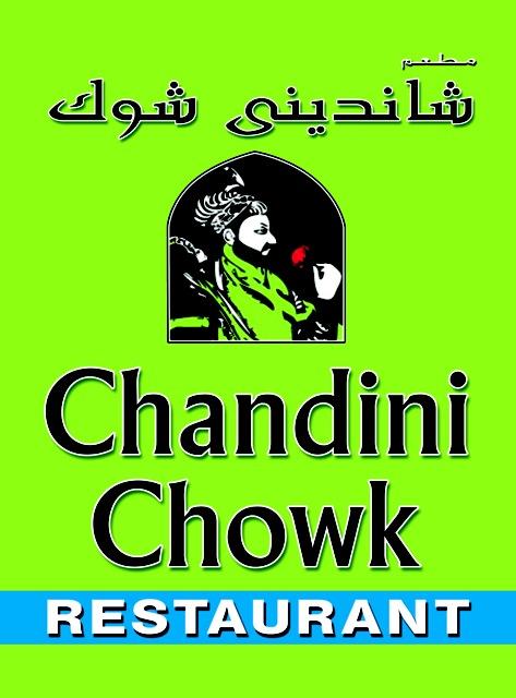 Chandini Chowk