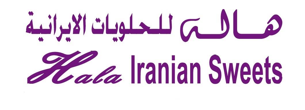 HALA IRANIAN SWEETS