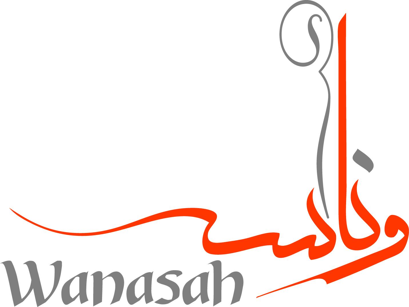 Wanasah