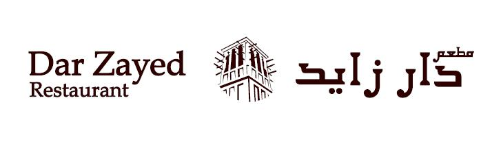 Dar Zayed Restaurant