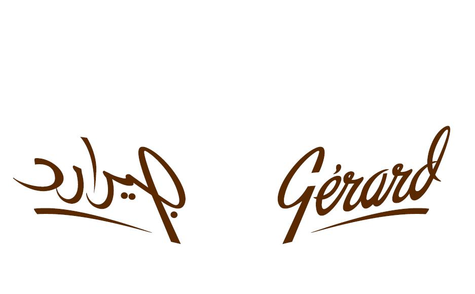 Gerard Cafe
