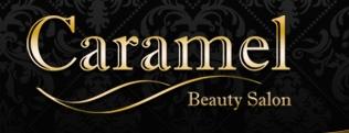 Caramel Beauty